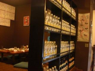 20091101 栄ちゃん 11
