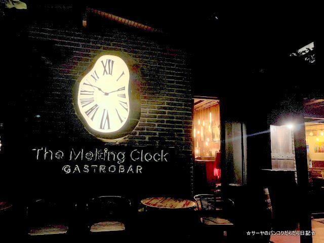 The Melting Clock ザ・メルティング・クロック (1)