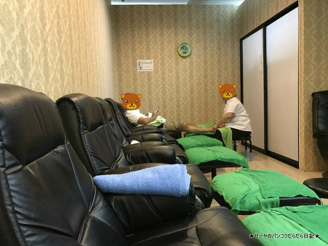 ドンムアン massage Donmueang Airport (4)
