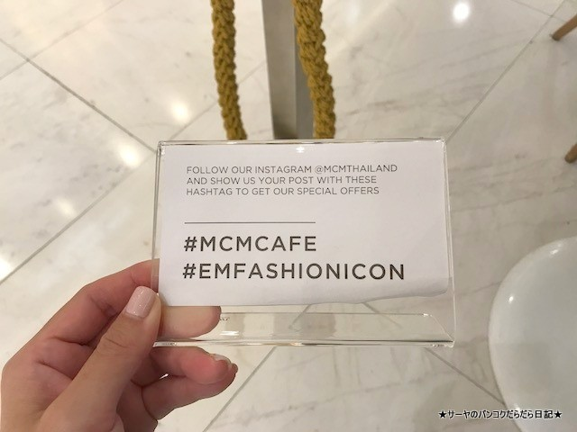 MCM CAFE バンコク ファッション ブランド (5)