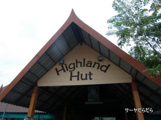 20111205 Highland Course 1