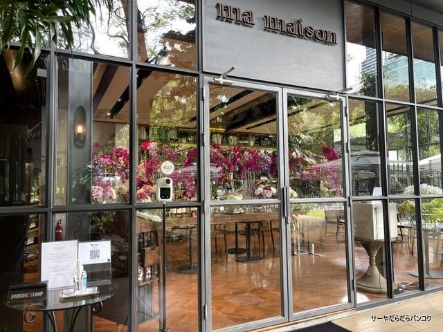 マメゾン ma maison バンコク タイ料理 ナイラート (1)