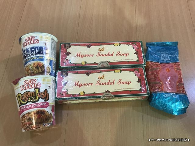 インド土産 2019 オススメ india souvenir (7)