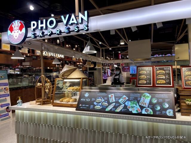 PHO VAN EXPRESS フォーバンエクスプレス (1)