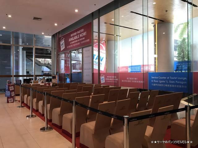 JCB Promotion Siam 2019 ディスカウント (19)
