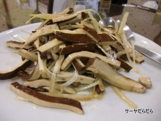 20110730 Peking Restaurants 2