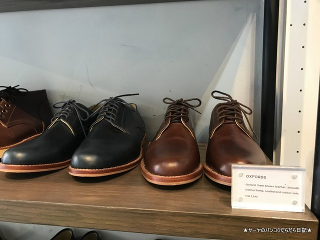 London Brown siam order shoes オーダー 靴 (12)