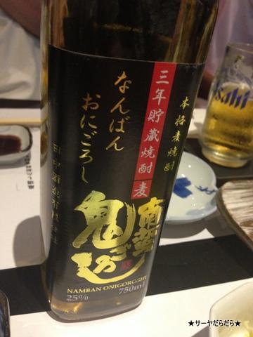 小樽寿司 バンコク 8