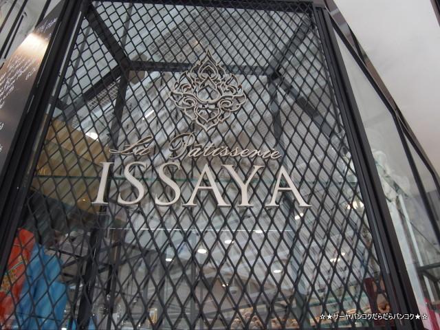 Issaya La Patisserie Emquartier