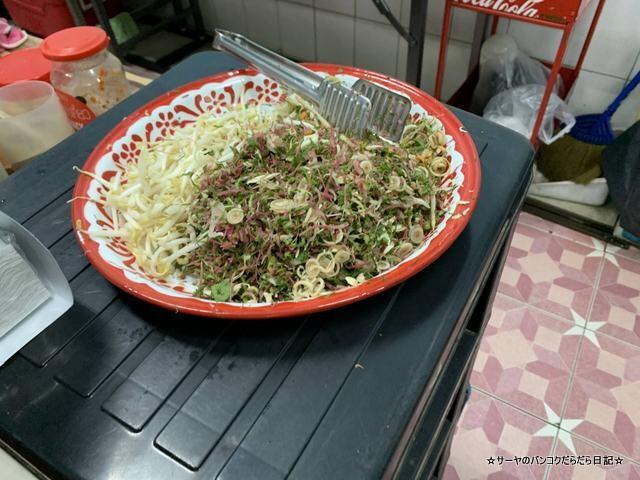Restaurant Khaled ハジャイ カオヤム Hat Yai (2)