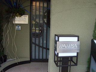 20070618 NAMBA 1