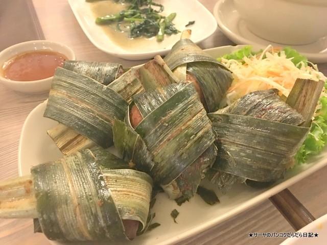 トンクルアン バンコク タイ料理 (10)-001