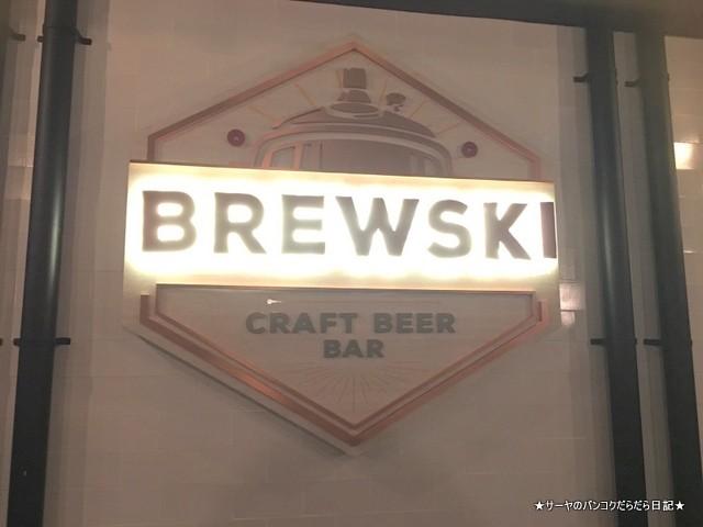 Brewski bangkok craft beer バンコク ルーフトップ (2)