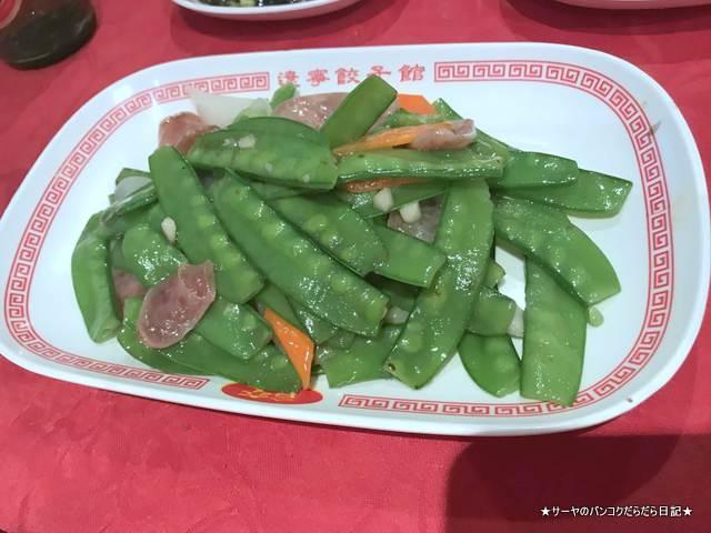 遼寧餃子館 bangkok ぎょうざ バンコク シーロム (5)