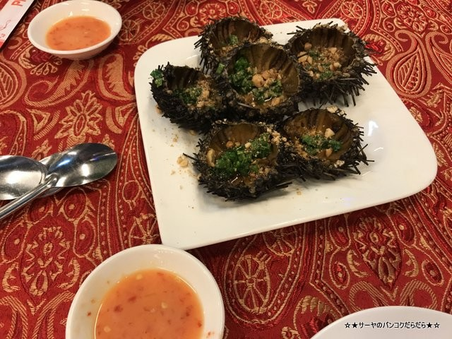 Phu quoc oi restaurant うに フーコック night market (12)