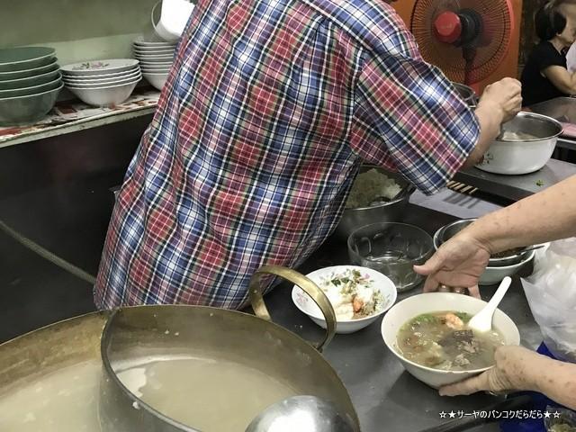創業55年の老舗粥専門店 Khaotom Prung Thong Lo (8)