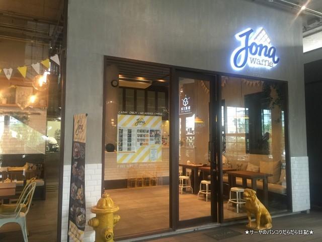 ワッフル専門店 Jona Waffle at トンロー Soi 17