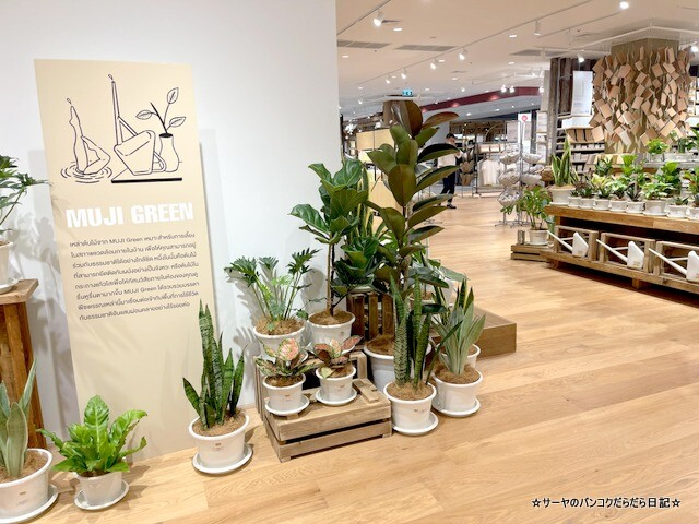MUJI 無印良品 NEW CONCEPT STORE (28)