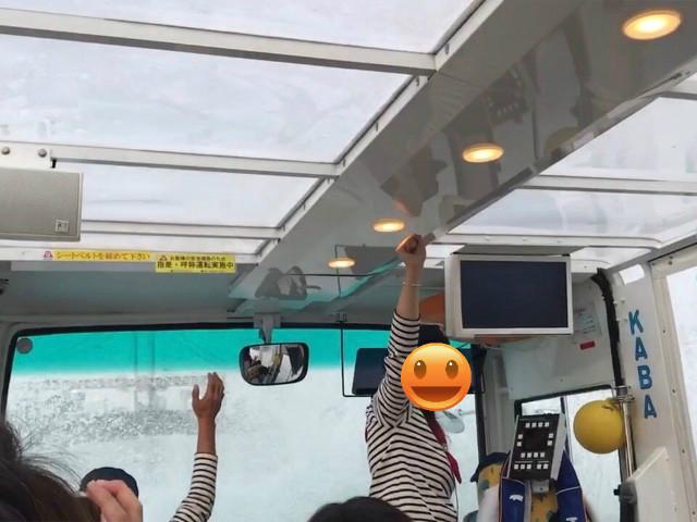 水陸両用バス TOKYO NO KABA お台場 観光