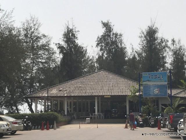 Suan Son Pradiphat ホアヒン 公共ビーチ (2)