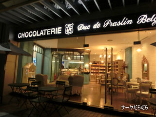 20121030 chocolatery 1