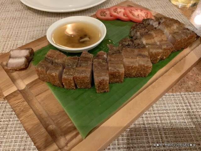 Lola's Kitchen Bangkok kawali