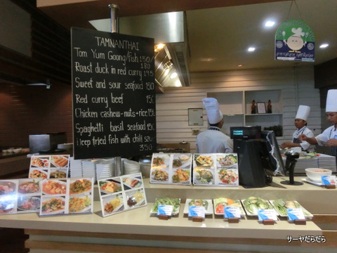 foodwave pattaya 9