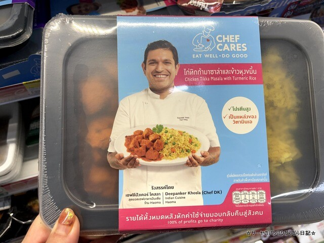 CHEFCARES セブンイレブン バンコク 弁当 (3)