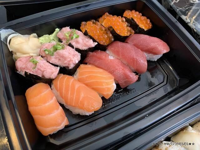 みやぎ miyagi デリバリー バンコク 寿司 (5)