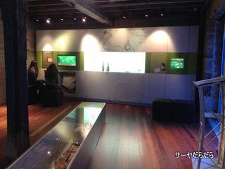 rocks museum 2