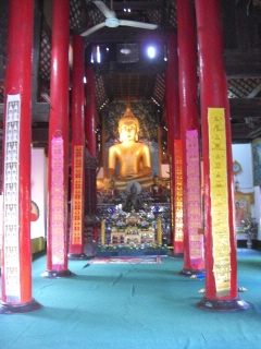 20081007 Wat Umon Mahatherachan 3