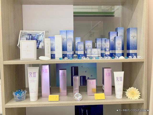 Therapy salon    H&B 水素セラピー バンコク (4)