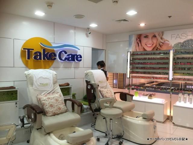 TAKE CARE (テイクケア) at サイアムパラゴン