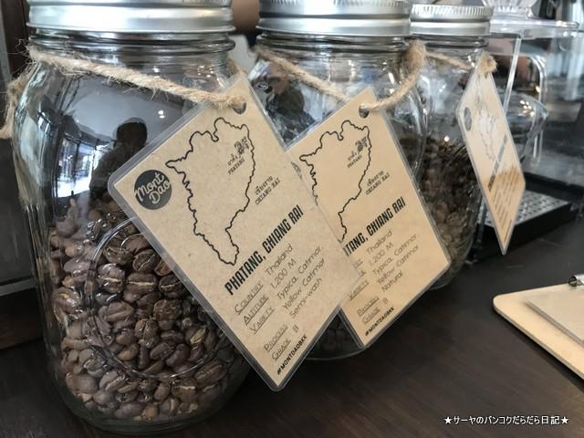 Mont Dao x Radi  bangkok cafe 2018 バンコク カフェ 豆