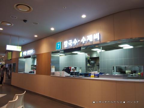 ソウル駅フードコート(3階ロッテアウトレット側)