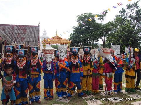 ピーターコーン フェスティバル phi ta khon