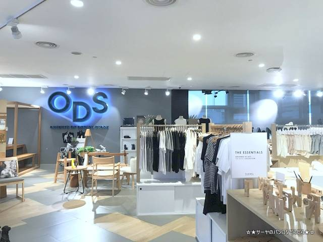 Objects of Desire Store タイ 土産 2019 最新 おしゃれ (3)
