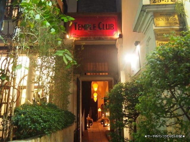 Temple Club テンプルクラブ ホーチミン