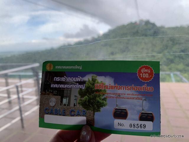 Hat Yai Park ハジャイ市立公園 タイ旅行 (5)
