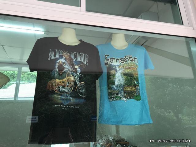 Sarika Waterfall サリカ滝 ナコンナヨック おすすめ 日帰り (1)
