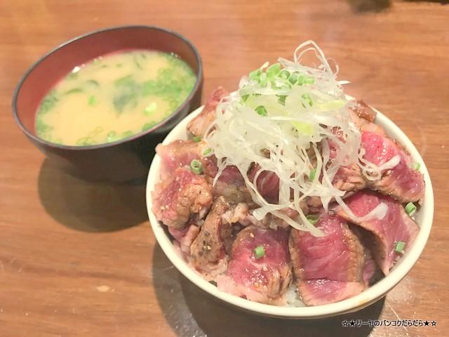 原始焼き genshiyaki バンコク 日本料理 和食 肉たっぷり
