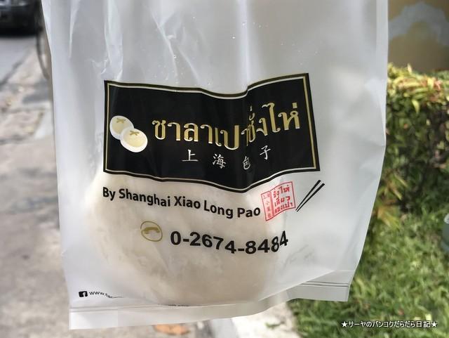 上海包子 shagnhai 肉まん バンコク bangkok (5)