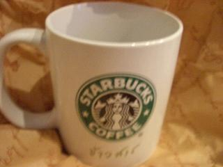 20060618 STARBUCKS 2