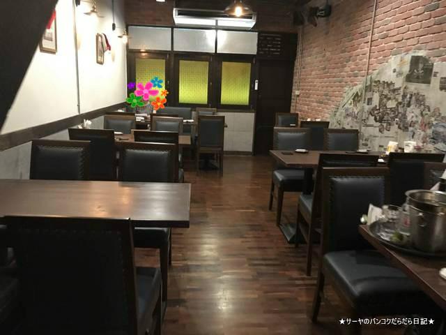 Teriyaki Bar Kellys ケリーズ プロンポン 2階