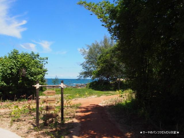Mango Bay Phu Quoc (3)