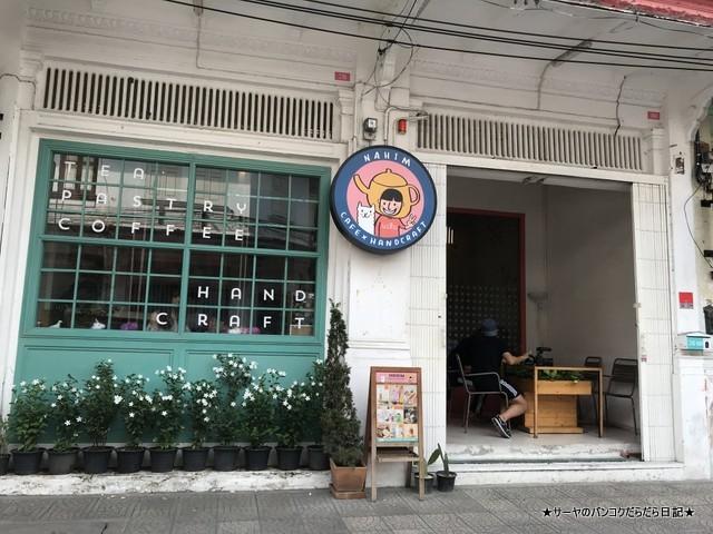 Nahim Cafe x Handcraft bangkok バンコクカフェ (2)