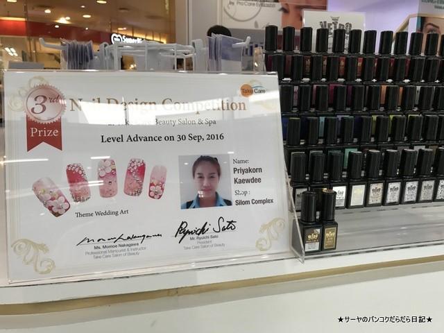 テイクケア ネイルサロン バンコク Nail salon Bangkok (5)