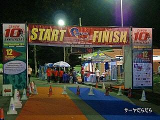 20100912 10th marathon 1
