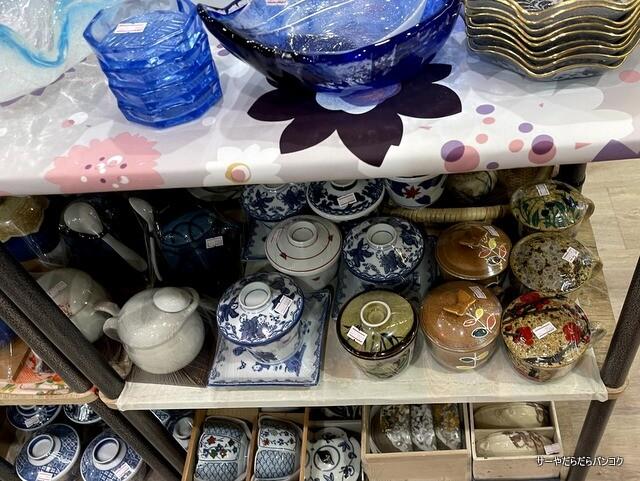 taikii shop bangkok EIGHT THONGLOR トンロー (1)
