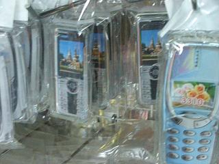 20060907 携帯 2